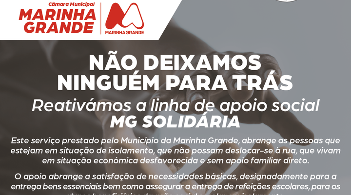 mg_solidaria